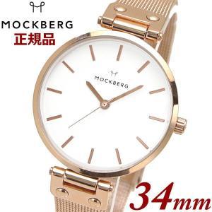 国内正規品 モックバーグ MOCKBERG 腕時計 Lily レディース 34mm メッシュベルト ホワイト文字盤 ローズゴールド MO307|bellmart
