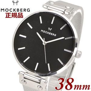 国内正規品 モックバーグ MOCKBERG 腕時計 Elise Noir レディース 38mm メッシュベルト ブラック文字盤 シルバー MO504|bellmart