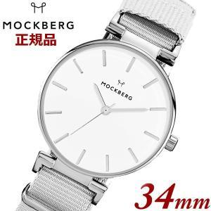 国内正規品 モックバーグ MOCKBERG 腕時計 Modest Nato 34mm レディース ナイロンベルト グレー MO615|bellmart