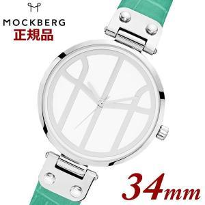 国内正規品 モックバーグ MOCKBERG 腕時計 Tsugumi Green レディース 34mm グリーンレザーベルト シルバー 限定販売 MO619  【深田恭子さん着用モデル】|bellmart