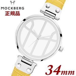 国内正規品 モックバーグ MOCKBERG 腕時計 Tsugumi Yellow レディース 34mm イエローレザーベルト シルバー 限定販売 MO621 【深田恭子さん着用モデル】|bellmart