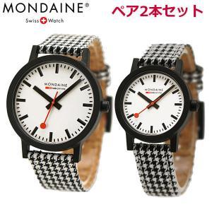 モンディーン ペアウォッチ(2本セット)限定モデル Mondaine 腕時計 エッセンス ハウンズトゥース 41mm & 32mm MS1.41110.LN MS1.32110.LN|bellmart