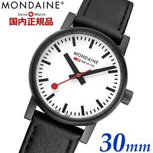 モンディーン MONDAINE エヴォ2 EVO2 30mm ブラックステッチ 腕時計 レディース スイス国鉄オフィシャル鉄道ウォッチ スイス製 MSE.30111.LB bellmart