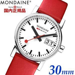 モンディーン MONDAINE エヴォ2 EVO2 ビッグデイト 30mm レッドベルト 腕時計 レディース スイス国鉄オフィシャル鉄道ウォッチ スイス製 時計 MSE.30210.LC|bellmart