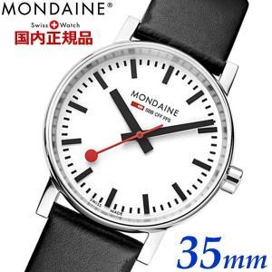 モンディーン MONDAINE エヴォ2 EVO2 35mm ブラックベルト 腕時計 ユニセックス メンズ/レディース スイス国鉄オフィシャル鉄道ウォッチ スイス製 MSE.35110.LB bellmart