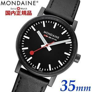 モンディーン MONDAINE エヴォ2 EVO2 35mm ブラックステッチ 腕時計 ユニセックス メンズ/レディース スイス国鉄オフィシャル鉄道ウォッチ MSE.35121.LB bellmart