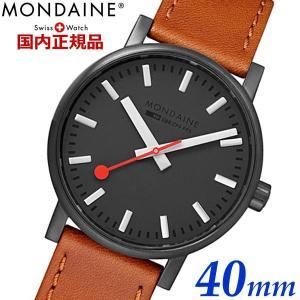 モンディーン MONDAINE エヴォ2 EVO2 40mm ブラック×ブラウンレザー 腕時計 スイス国鉄オフィシャル鉄道ウォッチ メンズ スイス製 MSE.40120.LG bellmart