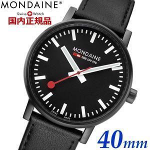 モンディーン MONDAINE エヴォ2 EVO2 40mm ブラックステッチ 腕時計 スイス国鉄オフィシャル鉄道ウォッチ メンズ スイス製 MSE.40121.LB bellmart