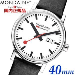 モンディーン MONDAINE エヴォ2 ビッグデイト EVO2 40mm ブラックベルト 腕時計 メンズ スイス国鉄オフィシャル鉄道ウォッチ スイス製 時計 MSE.40210.LB bellmart