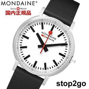 モンディーン MONDAINE スイス国鉄オフィシャル鉄道ウォッチ stop2go ストップ・トゥ・ゴー 2017 MST.4101B.LB メンズ/ブラックベルト bellmart