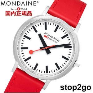 モンディーン MONDAINE スイス国鉄オフィシャル鉄道ウォッチ stop2go ストップ・トゥ・ゴー 2017 MST.4101B.LC メンズ/ブラックベルト bellmart