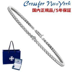 クロスフォーニューヨーク CROSSFOR NEW YORK テニスブレスレット・レディース キュービックジルコニア/シルバー925製 イージークラスプ付 正規品 NTBR-001|bellmart
