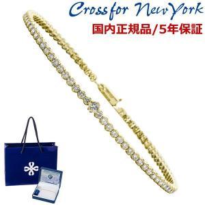 クロスフォーニューヨーク CROSSFOR NEW YORK テニスブレスレット 18Kイエローゴールドメッキ・レディース キュービックジルコニア 正規品 NTBR-001YG|bellmart