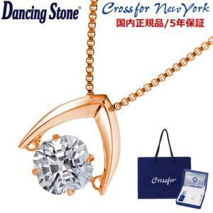 クロスフォーニューヨーク CROSSFOR NEW YORK ダンシングストーン 18金(18K)コーティング ピンクゴールドネックレス レディース シルバー925製 NYP-533PG|bellmart