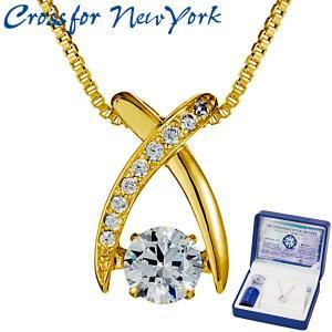 クロスフォーニューヨーク CROSSFOR NEW YORK ダンシングストーン 18金(18K)コーティング ネックレス レディース シルバー925製 NYP-550YG|bellmart