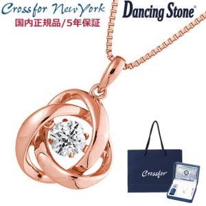 クロスフォーニューヨーク CROSSFOR NEW YORK ダンシングストーン 18金(18K)コーティング ピンクゴールドネックレス レディース シルバー925製 NYP-588PG|bellmart