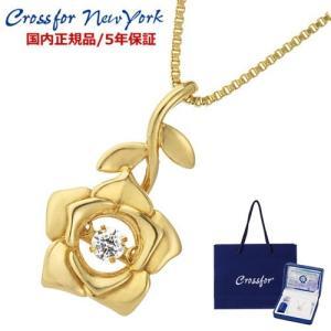 クロスフォーニューヨーク ダンシングストーン CROSSFOR NEW YORK  Dancing Stone ネックレス/ペンダント・レディース シルバー925製 NYP-644Y bellmart