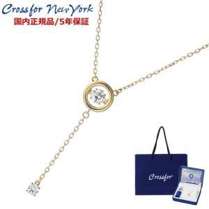 クロスフォーニューヨーク ダンシングストーン CROSSFOR NEW YORK  Dancing Stone Drooping light ネックレス/ペンダント・レディース シルバー925製 NYP-652Y bellmart