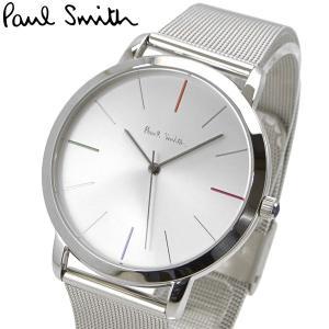 ポールスミス Paul Smith 腕時計 メンズ エムエー MA シルバー文字盤 P10054|bellmart