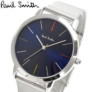 ポールスミス Paul Smith 腕時計 メンズ エムエー MA ネイビー文字盤 P10058|bellmart