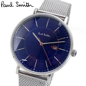 ポールスミス Paul Smith 腕時計 メンズ トラック Track ネイビー文字盤 P10088|bellmart