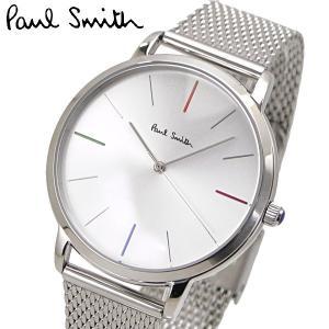 ポールスミス Paul Smith 腕時計 メンズ エムエー MA シルバー文字盤 P10102|bellmart