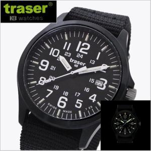 トレーサー traser Officer Pro オフィサープロ 自己発光システム搭載 ミリタリーウォッチ P6704.410.I2.01|bellmart