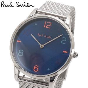 ポールスミス Paul Smith 腕時計 替えベルト付き メンズ ブルー文字盤 PS0100004|bellmart