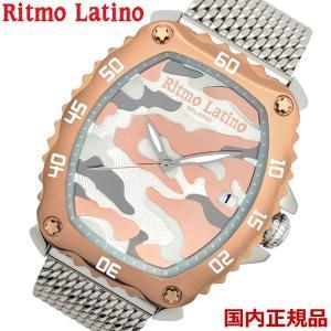 リトモラティーノ Ritmo Latino 腕時計 クワトロオート QUATTRO AUTO 機械式自動巻き メンズ QA-01ML CAMO bellmart