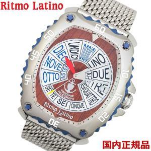 リトモラティーノ Ritmo Latino 腕時計 クワトロオート QUATTRO AUTO 機械式自動巻き メンズ QA-77ML MARE bellmart