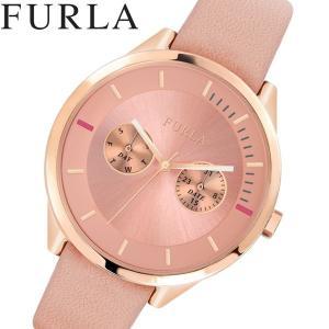 フルラ FULRA 腕時計 レディース メトロポリス Metropolis 38mm R4251102546|bellmart