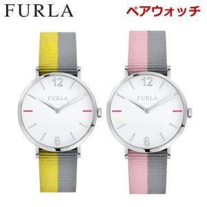 フルラ FULRA 腕時計 ぺアウォッチ(2本セット)ユニセックス ナイロンベルト ジャーダ GIADA R4251108534 R4251108536|bellmart