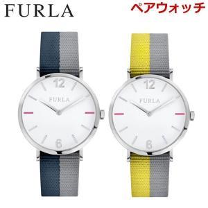 フルラ FULRA 腕時計 ぺアウォッチ(2本セット)ユニセックス ナイロンベルト ジャーダ GIADA R4251108535 R4251108534|bellmart