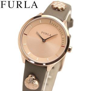 フルラ FULRA 腕時計 レディース Pin チャーム付き グレーベージュ R4251112506|bellmart