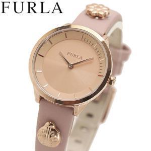 フルラ FULRA 腕時計 レディース Pin チャーム付き ピンク R4251112509|bellmart