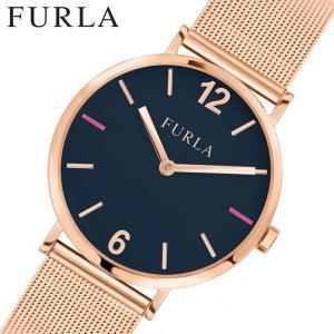 フルラ FULRA 腕時計 レディース ジャーダ メッシュベルト GIADA  R4253108516|bellmart