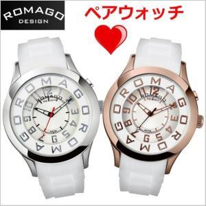 ロマゴデザイン ROMAGO DESIGN 腕時計 ペアウォッチ(2本セット)ATTRACTION (アトラクション)ミラーウォッチ シリコンラバーベルト RM015-0162PL-SVWH RGWH|bellmart