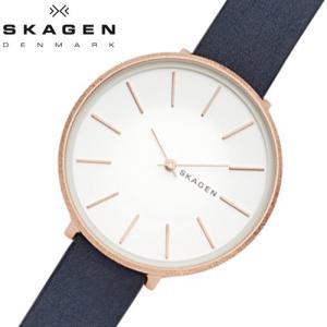 スカーゲン SKAGEN 腕時計 カロリーナ/レディース SKW2723|bellmart