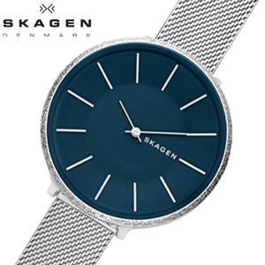 スカーゲン SKAGEN 腕時計 カロリーナ/レディース ス SKW2725|bellmart