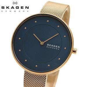 スカーゲン SKAGEN 腕時計  GITTE ギッテ レディース SKW2811|bellmart