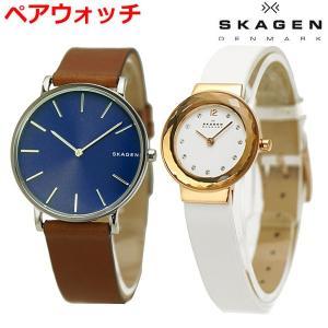 スカーゲン SKAGEN 腕時計 ペアウォッチ(2本セット) HAGEN ハーゲン メンズ & LEONORA レオノラ レディース SKW6446 SKW2769|bellmart