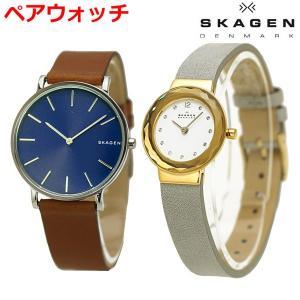 スカーゲン SKAGEN 腕時計 ペアウォッチ(2本セット) HAGEN ハーゲン メンズ & LEONORA レオノラ レディース SKW6446 SKW2778|bellmart