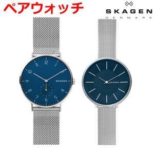 スカーゲン SKAGEN 腕時計 ペアウォッチ(2本セット) アーレン/メンズ & カロリーナ/レディース SKW6468 SKW2725|bellmart