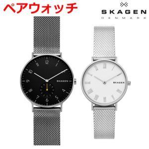 スカーゲン SKAGEN 腕時計 ペアウォッチ(2本セット) アーレン/メンズ & ハルド/レディース SKW6470 SKW2712|bellmart