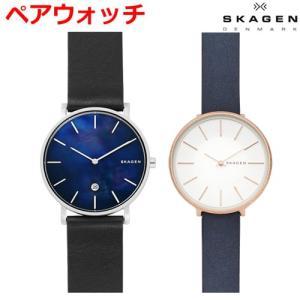 スカーゲン SKAGEN 腕時計 ペアウォッチ(2本セット) ハーゲン/メンズ & カロリーナ/レディース SKW6471 SKW2723|bellmart
