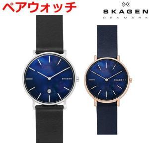 スカーゲン SKAGEN 腕時計 ペアウォッチ(2本セット) ハーゲン/メンズ & シグネチャー/レディース SKW6471 SKW2731|bellmart