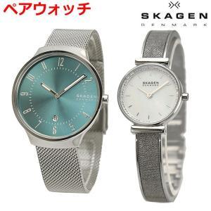 スカーゲン SKAGEN 腕時計 ペアウォッチ(2本セット) GRENEN グレーネン メンズ & ANNELIE アネリー レディース SKW6521 SKW2793|bellmart
