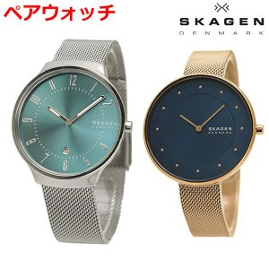 スカーゲン SKAGEN 腕時計 ペアウォッチ(2本セット) GRENEN グレーネン メンズ & GITTE ギッテ レディース SKW6521 SKW2811|bellmart