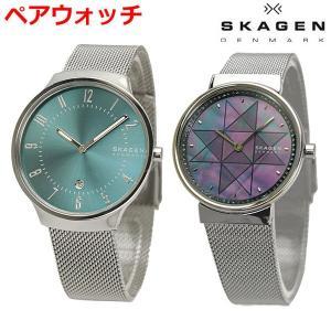 スカーゲン SKAGEN 腕時計 ペアウォッチ(2本セット) GRENEN グレーネン メンズ & ANNELIE アネリー レディース SKW6521 SKW2833|bellmart