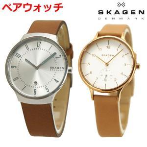スカーゲン SKAGEN 腕時計 ペアウォッチ(2本セット) GRENEN グレーネン メンズ & ANITA アニタ レディース SKW6522 SKW2405|bellmart